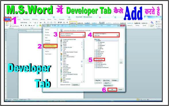 how to add developer tab in m.s.word