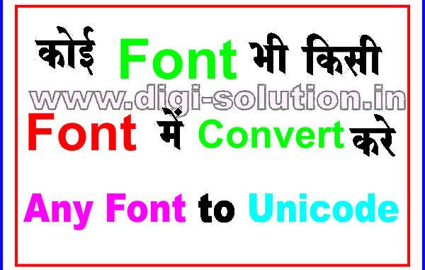 all font converter
