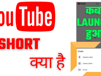 youtube short