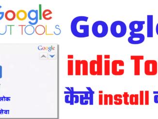 Google indic tool